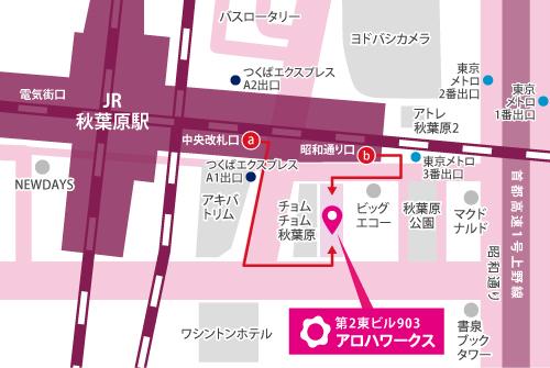 alohaworks_map
